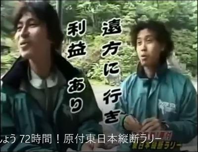 少林山達磨寺 03
