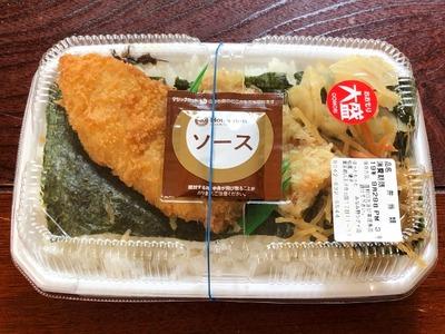 19/09/29Hotto Mottoみなみ野シティ店 02