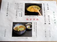 15/04/23天下茶屋 4