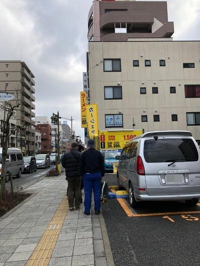 18/02/23ラーメン二郎立川店 08
