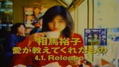 GIRLPOP'94 05