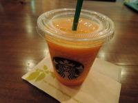 14/05/28スターバックスコーヒー町田パリオ店