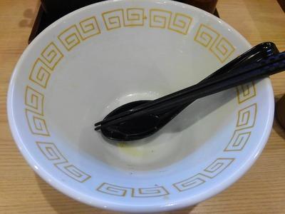 16/06/21中村麺三郎商店 05
