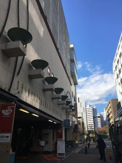 17/11/16新横浜ラーメン博物館 30