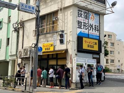 20/06/27ラーメン二郎荻窪店 (ニンニク)02