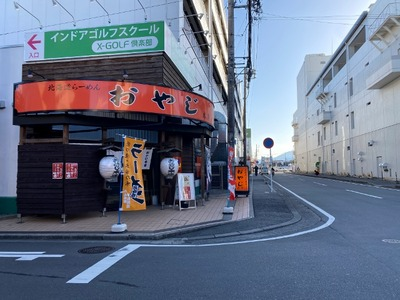 21/03/02北海道らーめんおやじ本店 おやじ麺 03