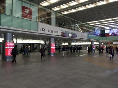 17/11/16新横浜ラーメン博物館 31