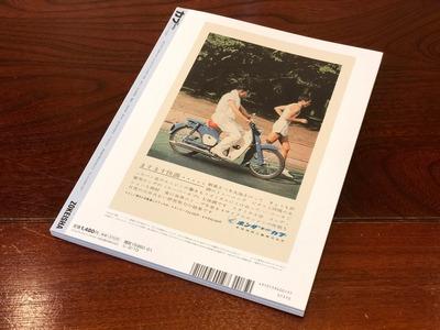 19/01/10カブonly vol.5 03