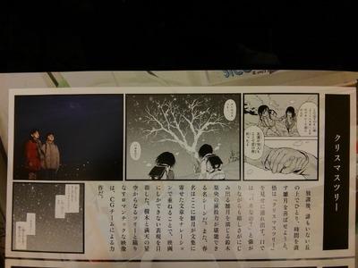 16/03/21TOHOシネマズ南大沢 10