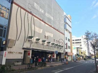 新横浜ラーメン博物館 2017外観