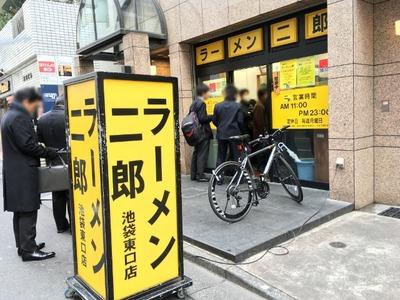17/03/15池二郎 豚入りラーメン(全マシ)04