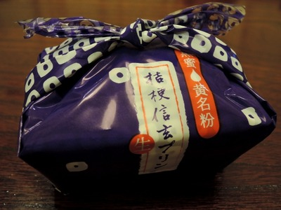 13/11/25黒蜜庵&長寿村権六セレオ八王子店