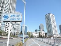 15/03/05くり山 辛つけ+半チャーシュー 02
