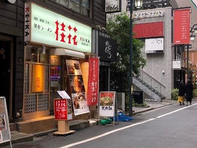 桂花ラーメン新宿末広店 外観