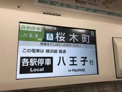 18/12/11ラーメン二郎中山駅前店01