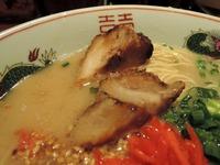 14/10/16麺屋侍八王子店 ランチBセット3