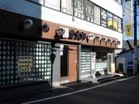 14/11/27郎郎郎 八王子店 さぶろうらーめん2