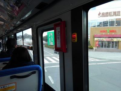 16/02/17町田汁場しおらーめん進化町田駅前店 01