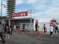 14/10/27東京ラーメンショー2014 04