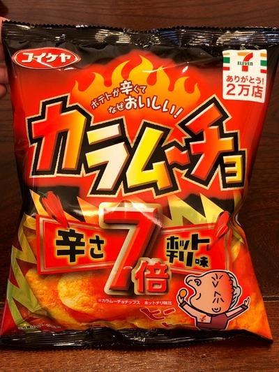 18/03/08コイケヤカラムーチョ辛さ7倍ホットチリ味 01