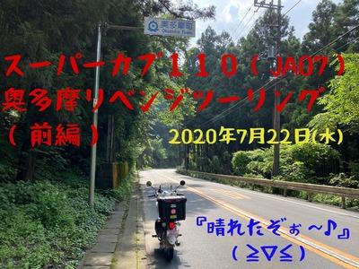 IMG_4238-1