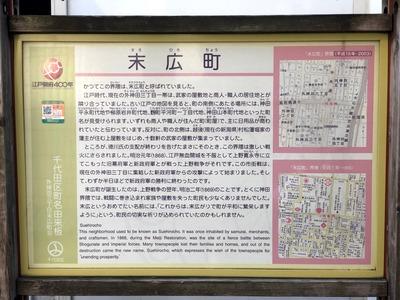 19/11/30ジャンカレー末広町店 02