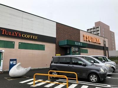 19/10/14タリーズコーヒーみなみ野店01