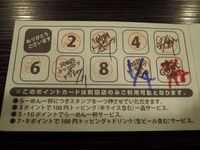 15/02/18ど・みそ町田店 特みそこってり 2