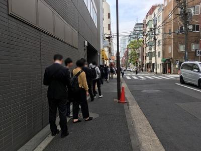 17/04/27ラーメン二郎神田神保町店 02