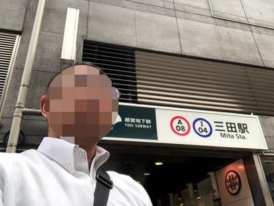 19/09/28 二郎三田本店 ぶたラーメン 01