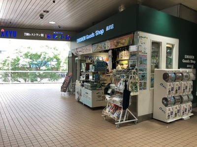 18/08/01ラーメン二郎湘南藤沢店15