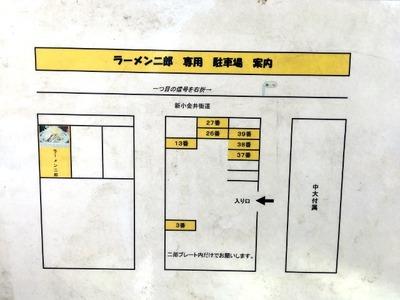 17/12/02ラーメン二郎新小金井街道店02
