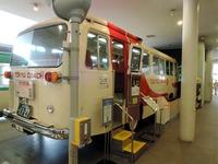 DSCN6484