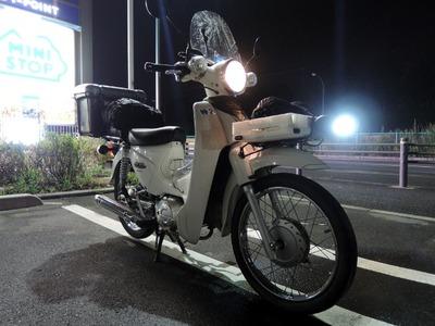 DSCN1057-1