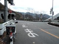 DSCN4473