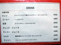 15/03/21これく亭 09