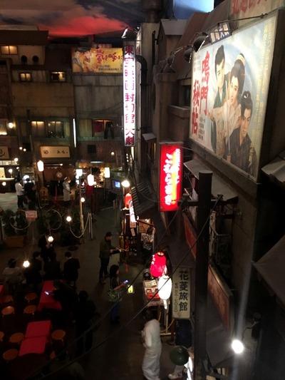 17/11/16新横浜ラーメン博物館 07