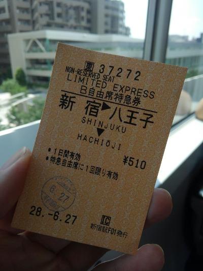16/06/27豚大学新橋店 20