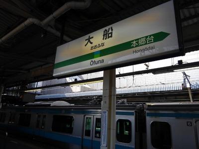 16/02/25麺屋こころ大船店 02