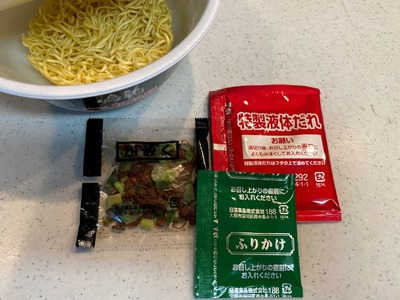 20/05/02日清鳴き龍汁なし担担麺 03