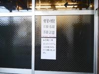 15/11/12貝ガラ屋07