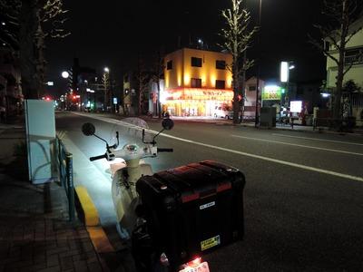 18/04/06壱発ラーメン 八王子本店 06
