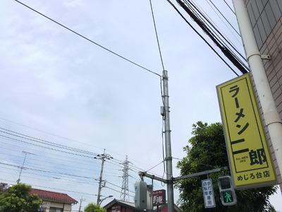 17/08/28ラーメン二郎めじろ台店 01