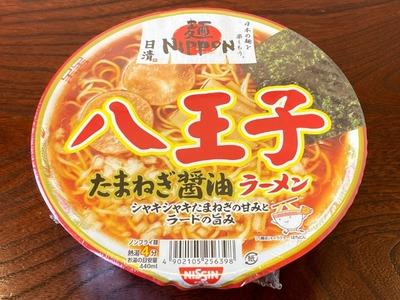 20/04/25日進八王子ラーメン 03