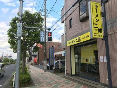 17/06/05ラーメン二郎めじろ台店 11