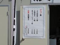 DSCN3912