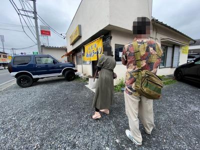 20/07/15みんみんラーメン本店 01