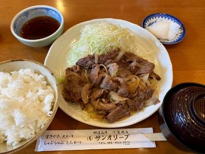 20/10/16サンオリーブ 和牛ポンズ定食 02
