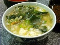 09/12/12焼肉レストラン登龍門 07ライス&スープ