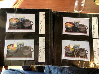 19/02/13無心庵 07